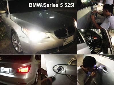 (ศูนย์บริการ) ช่างกุญแจ 087 488 4333 ลืมกุญแจไว้ในบ้าน ไว้ในรถ ลืมกุญแจเซฟและรหัสwww.thaikeyservice.com 087 488 4333