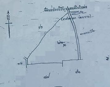 ขายด่วน‼️ 1 แปลง เนื้อที่ 30-0-02 ไร่ หน้ากว้าง 170 เมตร ติดถนนเส้นเขาช่องลม เส้นทางระหว่างบ้านหมี่-อำเภอเมือง จังหวัดลพ...