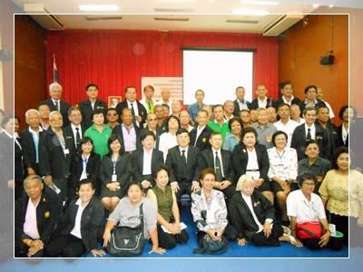 เมื่อวันที่ 13 พฤศจิกายน 2556 สำนักงานคุมประพฤติประจำศาลจังหวัดตลิ่งชัน จัดประชุมสามัญประจำปี อาสาสมัครคุมประพฤติ กระทรว...